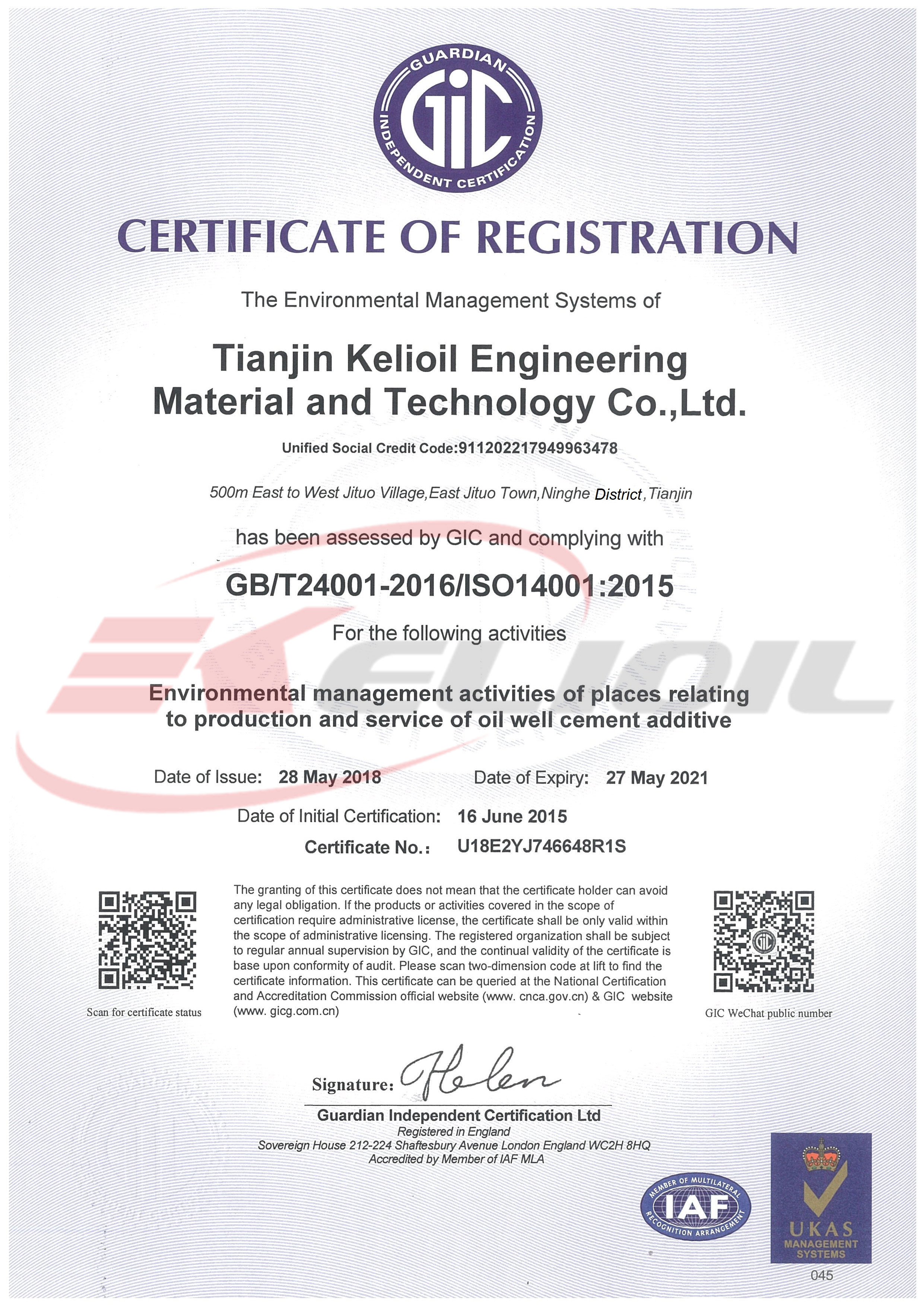 Environmental Management System Certification Certificate(English Version)